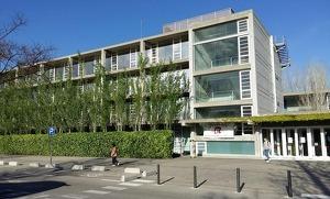 La Facultat d'Economia i Empresa de la URV a Reus serà l'escenari de la presentació