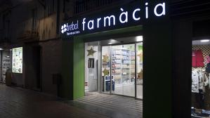 Imatge de la nova farmàcia del carrer del Vent de Reus