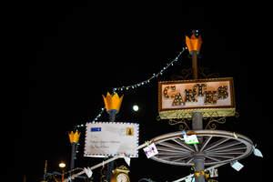 Els Reis d'Orient reben les nenes i nens al Campament Reial de Reus