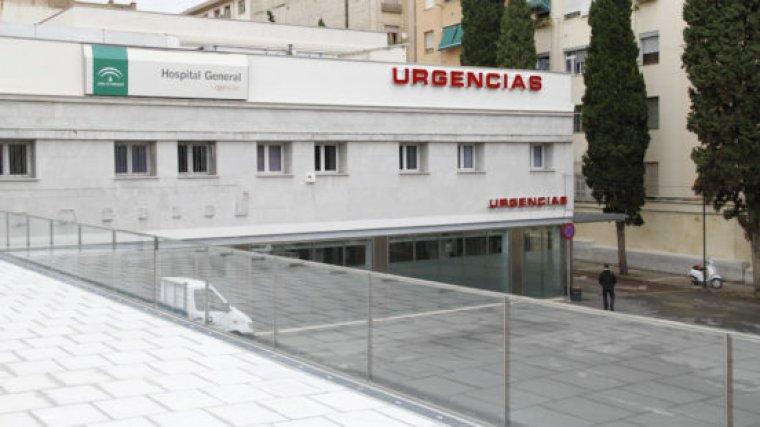 Imagen de archivo del Hospital de Granada