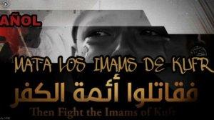 Consideran que estos imanes son Kufr, que niegan a Alá