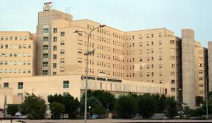 Imagen del hospital de Alicante.