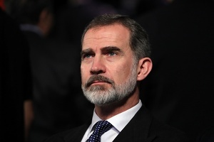 El rey Felipe VI muy serio en el International Leaders Forum
