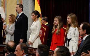 Los reyes de España junto a sus hijas en la ceremonia de la XIV Legislatura en el Congreso de los Diputados