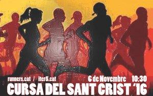 Arriba la 36a edició de la Cursa del Sant Crist de Balaguer
