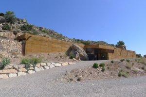 El Centre d'Interpretació de la Roca dels Moros del Cogul