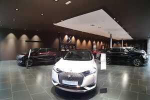 Imatge de l'interior de la nova botiga DS Store Lleida, el dia 25 de febrer de 2020.