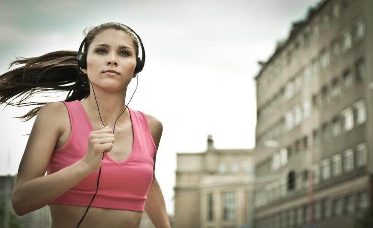 Musica para motivar hacer ejercicio
