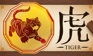 Read your Tiger Horoscope for 2018.