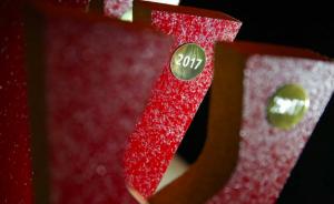 Els Premis Vinari han celebrat enguany la cinquena edició del concurs