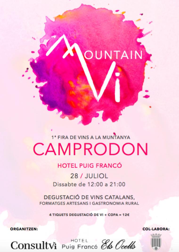 MountainVi