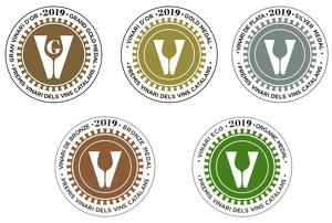 Les medalles dels Premis Vinari 2019