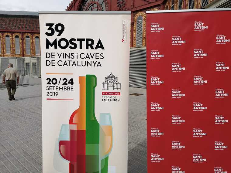 La Mostra de Vins i Caves canvia d'ublicació en al seva 39a edició