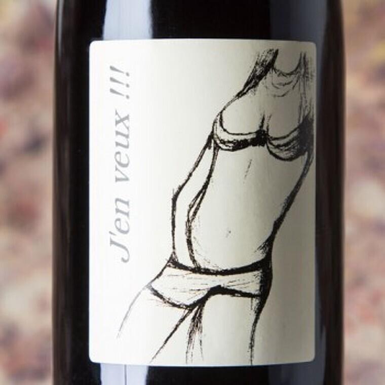 J'en veux !!! un dels altres vins amb etiqueta controvertida d'Anne et Jean François Ganevat