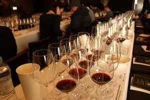 International Wines Awards