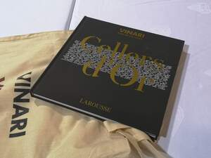 Els primers que han pogut veure el llibre han estat els membres deks jurat del tast final dels Premis Vinari