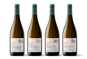 Ciutat Nua és el vi que fan el presos de Can Brians amb Raventós i Blanc