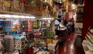 L'interior de la botiga.