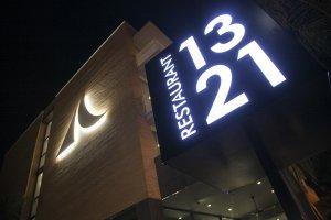 El Gastrobar 13|21 d'Altafulla Mar Hotel és un referent gastronòmic.