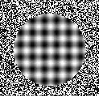 Una ilusión un tanto desconcertante.